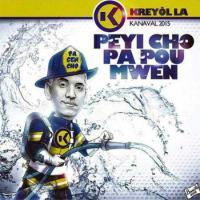 Song Peyi Cho Pa Pou Mwen