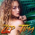 Song Zep Tima